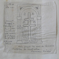 Ex: 98. Attached to the … [greece letters] (la petite rotunde) in front of the great church of the convent of St Laurence on Mt Athos; croix greeque en croix de Larsaine Sculpture du mont athos, Premieses Siecles