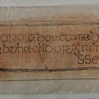 inscription [inscribed slab]